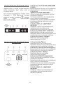 Бытовые кондиционеры (сплит-система) - Page 6