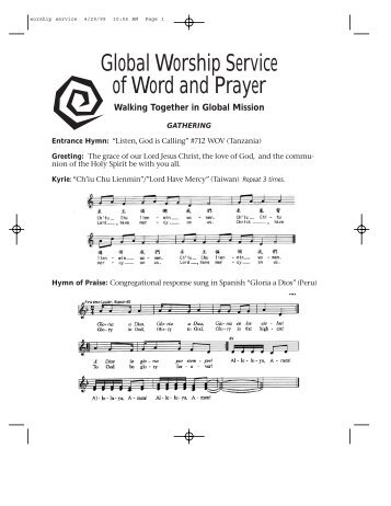 Global Worship Service of Word and Prayer - Partners with El Salvador