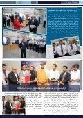 اللغة العربية - Al Zayani Investments - Page 3
