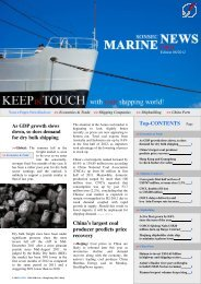 MNC - August 2012 - Marine News China