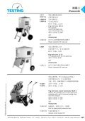 Concrete 2 - Testing Equipment for Construction Materials - Page 5