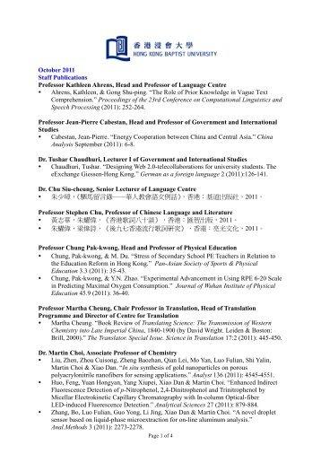 2011年10月 - Communication and Public Relations Office - Hong ...