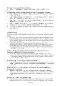 2011年10月 - Communication and Public Relations Office - Hong ... - Page 3