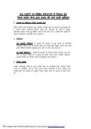Schemes from District Industries Centre - Gorakhpur
