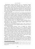 симболика небеских тела у народним песмама лесковачког краја ... - Page 4