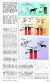 Наука и Жизнь - Page 2