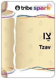 Tzav - Pelorous
