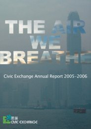 Civic Exchange Annual Report 2005-2006: The Air We Breathe