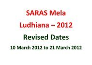 10 March 2012 to 21 March 2012