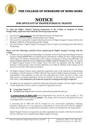 Notice for Applicant of Higher Surgical Trainee - The College of ...