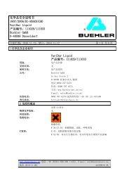 化学品安全说明书1907/2006/EC-REACH(GB) VariDur Liquid 产品 ...