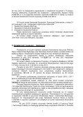 Sprawozdanie z Działalności Uczelni na rok 2010 w formacie PDF - Page 5