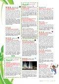 L'Agenda de la Carte Royale n°22 - Saint Germain-en-Laye - Page 3