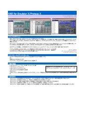 K4E! for Emulator X/Proteus X - nifty