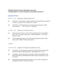 "JIM/ISIJ Special Session at Hiroshima University ""Fundamentals"
