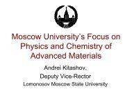 Physics and Chemistry of Advanced Materials at MSU