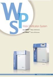 Water Purification System - Young Lin