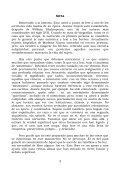 Autobiografía (Parte I) - Cristianía - Page 3