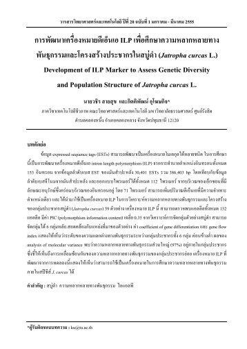 ILP F F  (Jatropha curcas L.) Development of ILP Marker to Assess ...