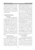ILP F F  (Jatropha curcas L.) Development of ILP Marker to Assess ... - Page 3