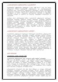 2004 Annual Report - Page 2