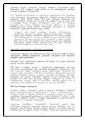 2004 Annual Report - Page 3