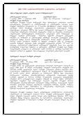 2004 Annual Report - Page 5