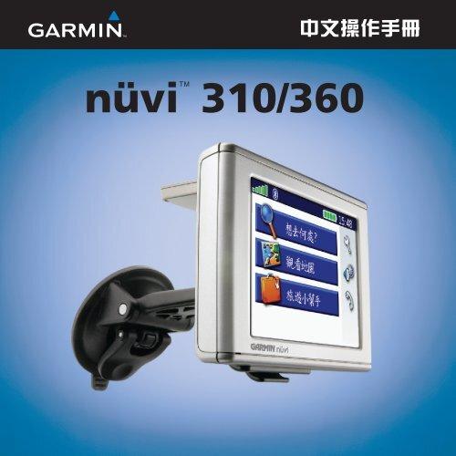 n 310/360 üviTM - Garmin