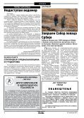 Pogledaj - Grad Užice - Page 3