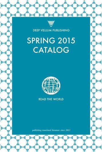 dv_catalog_sp151
