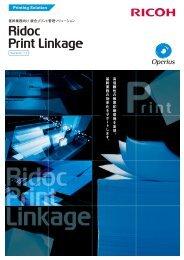 Ridoc Print Linkage 製品カタログ PDFダウンロード - リコー