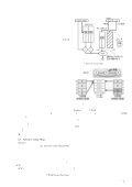 キャッシュウェイ割り当てとコード配置の同時最適化 ... - System LSI Lab. - Page 2