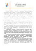 WiÄ™cej informacji - Warszawa - Page 2