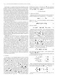 Generalized Likelihood Ratios for Testing the Properness of ... - Page 2