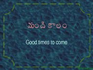 Good times to come - drsarma.in