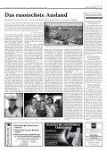 12 VII 05 - MDZ-Moskau - Page 3