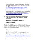 Elective (1) Understanding China's Macroeconomics and ... - Page 7