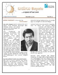 Issue No. 4 - Azim Premji Foundation