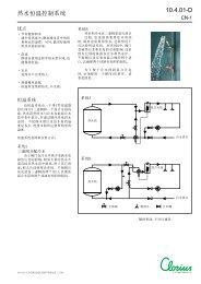 10.4.01-D 热水恒温控制系统 - Clorius Controls