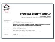 Stem Cell Society Seminar on Wednesday, June 1 at 4:30 PM