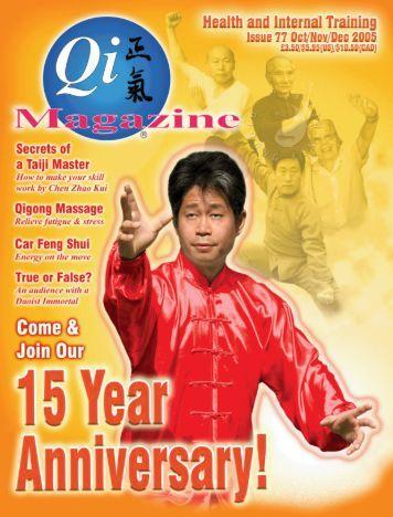 Issue 77 - Tse Qigong Centre