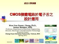 PowerPoint 簡報 - Molecular Biomedical Informatics / 分子生醫資訊 ...