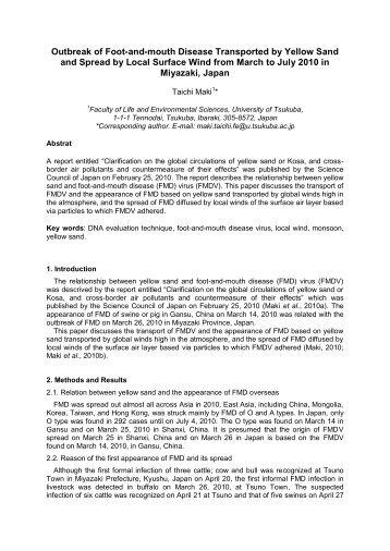 Manuscript Preparation Guidelines for the CIGR-Ageng Conference ...
