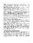 Nacionalna strategija suzbijanja zlouporabe opojnih droga u ... - Page 6
