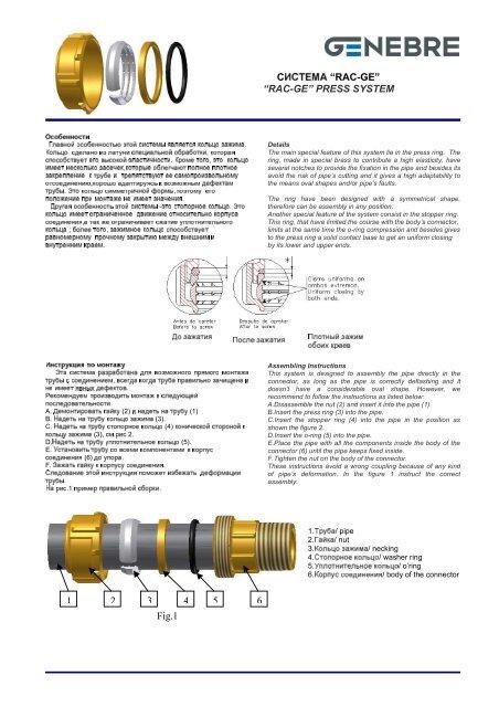 Stainless Steel Elbow 90/º M-F Ref 3//8 0092N