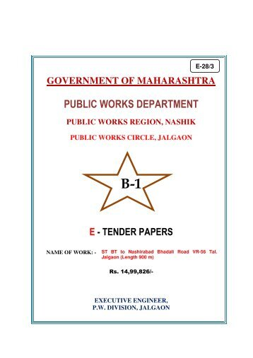 PUBLIC WORKS DEPARTMENT - e-Tendering