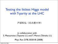 Testing the littlest Higgs model with T-parity at the LHC