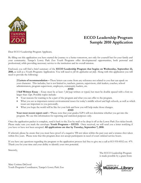 ECCO Leadership Program Sample 2010 Application