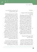 درخواست - Politsei - Page 6