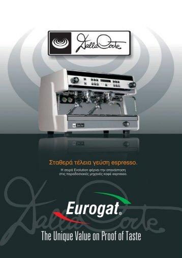 Έντυπο Dalla Corte - Eurogat